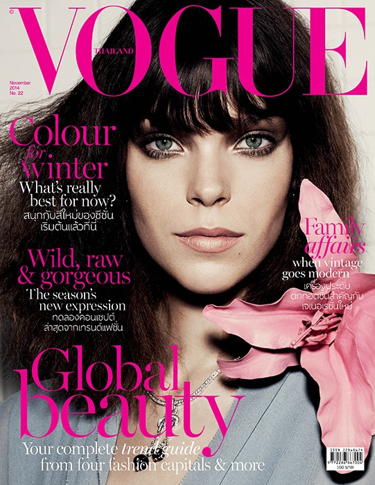 Vogue Thailand November 2014 Meghan Collinson