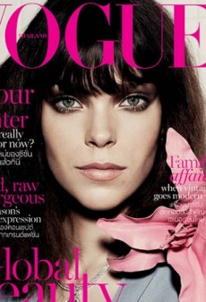 Vogue Thailand's November Cover with Meghan Collison Is Simply 'Divine' (Forum Buzz)