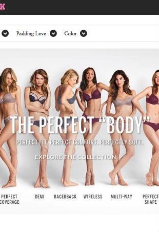 Image: Victoria's Secret