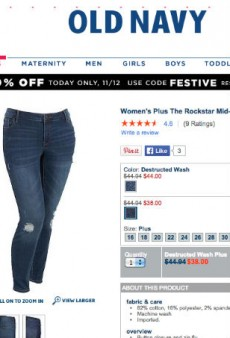Old Navy Says It Charges More for Plus-Sized Women's Clothes Because of Craftsmanship