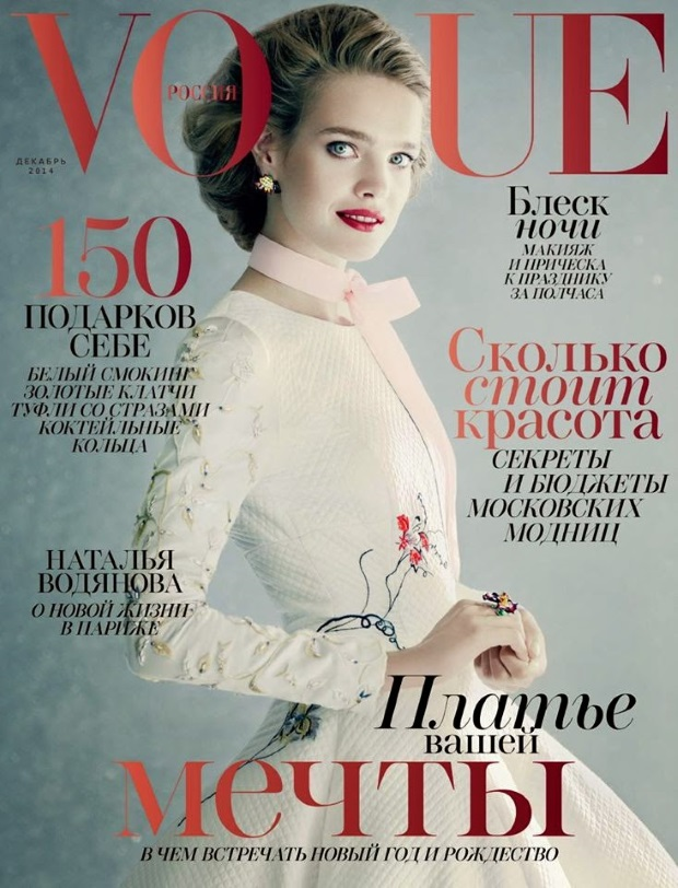 Vogue Russia December 2014 Natalia Vodianova