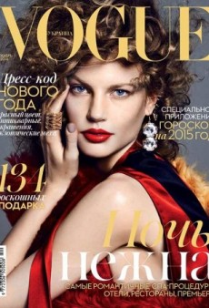 Elisabeth Erm Scores Her First Vogue Cover…with Mixed Reviews (Forum Buzz)