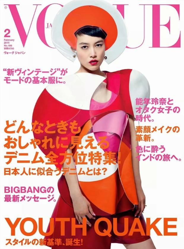 Vogue Japan February 2015 Tom Craig