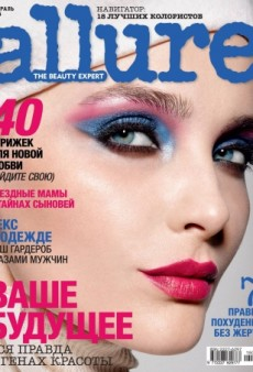 We're Thrilled to See Snejana Onopka on Allure Russia (Forum Buzz)