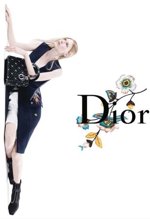 dior-spring15-vanderperre-portrait