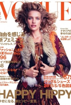 Vogue Japan's March 2015 Cover Reminds Us of the Good Old Days (Forum Buzz)