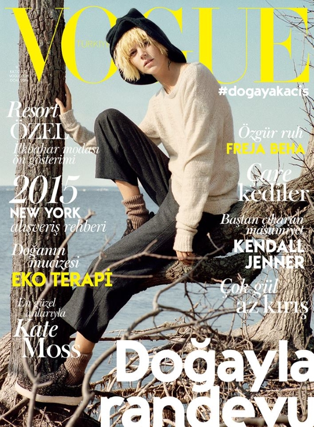Vogue Turkey January 2015 Freja Beha Erichsen