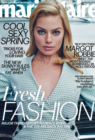 marieclaire-march15-margot-portrait