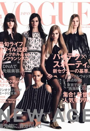 voguejapan-april15-models-portrait
