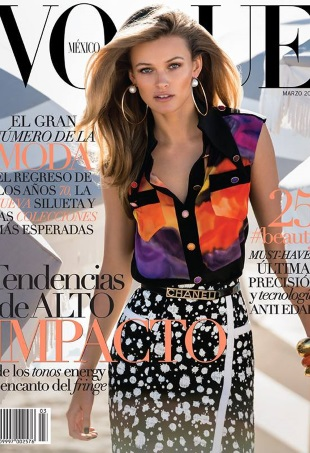 voguemexico-march15-edita-portrait
