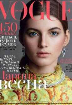 Vogue Russia Gets More Stale and Uninspiring Every Month (Forum Buzz)