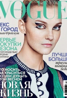 Caroline Trentini's Vogue Ukraine Cover Gets Mixed Reviews (Forum Buzz)