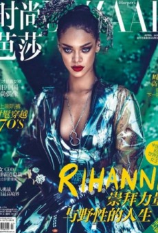 Rihanna's Latest Cover Proves She Should Have Been a Fashion Model (Forum Buzz)