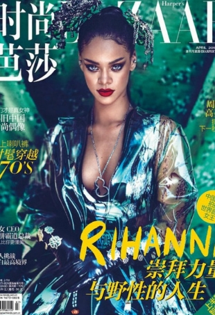 bazaarchina-april15-rihanna-portrait