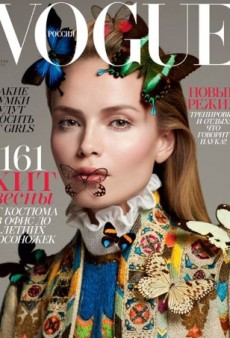 Natasha Poly Gets Bombarded by Butterflies on Vogue Russia April 2015 (Forum Buzz)