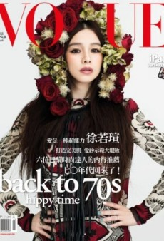 Vogue Taiwan Continues to Get It All Wrong with Its March Issue (Forum Buzz)
