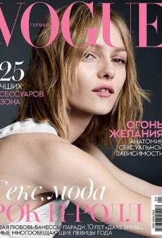 Mixed Reviews for Vanessa Paradis on Cover of Vogue Ukraine (Forum Buzz)