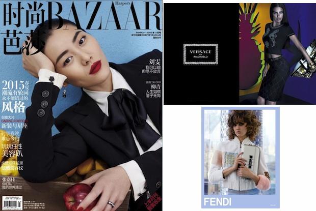 Liu Wen via Harper's Bazaar China; Adriana Lima via Versace; Lindsey Wixson via Fendi