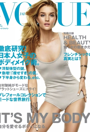 voguejapan-july15-rosie-portrait