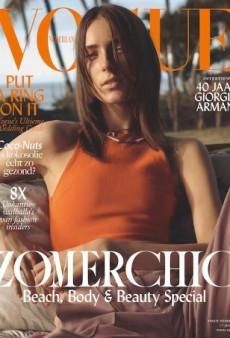 Vogue Netherlands Fails to Impress with Julia Bergshoeff Reprint (Forum Buzz)