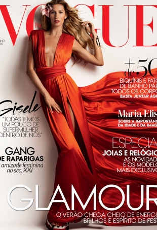 vogueportugal-june15-gisele-portrait