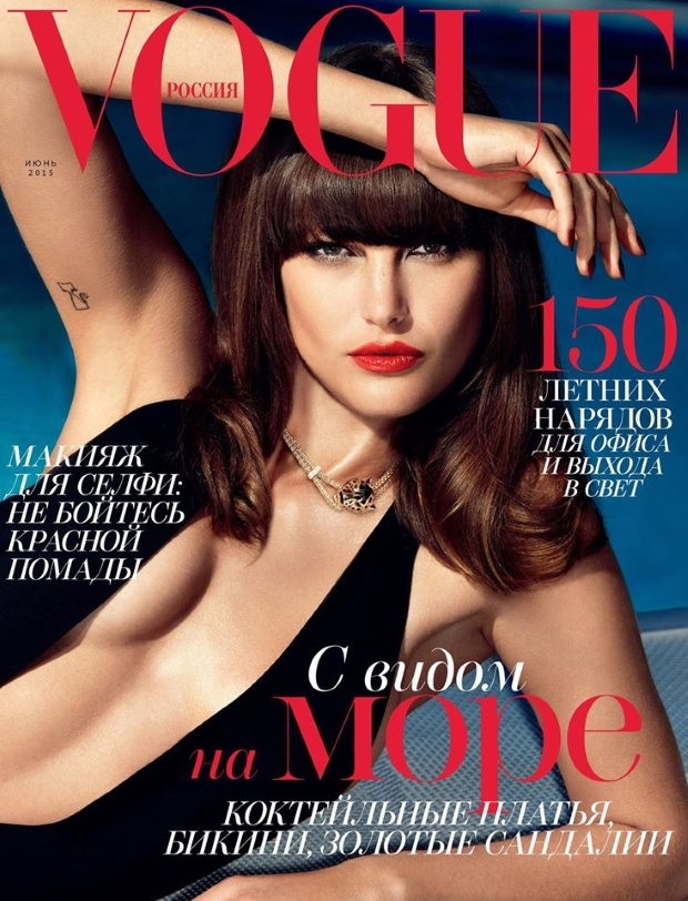 Vogue Russia June 2015 Catherine McNeil by Alexi Lubomirski