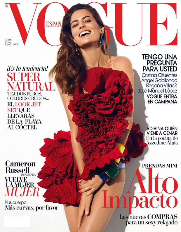 Vogue Spain June 2015 Cameron Russell by Miguel Reveriego