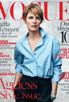Stella Tennant's UK Vogue Cover Is 'Extremely Dull' (Forum Buzz)