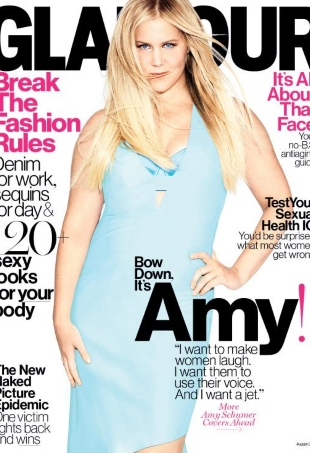 glamour-aug15-amy-portrait