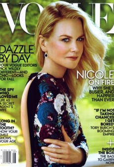 Nicole Kidman's Vogue Cover for August 2015 Is a Major Disappointment (Forum Buzz)