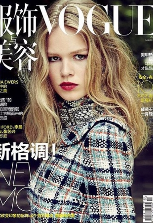voguechina-aug15-anna-portrait