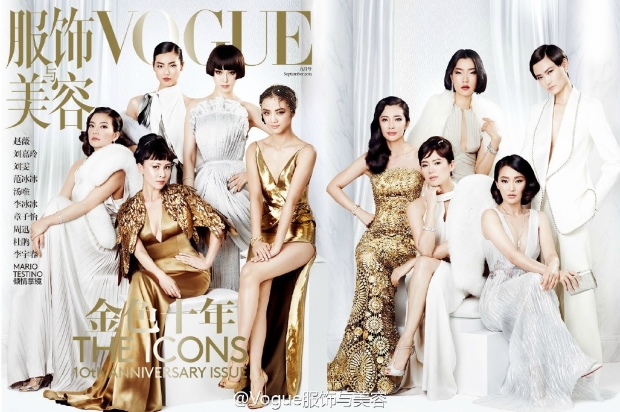 Vogue China September 2015 by Mario Testino