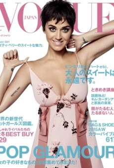 Katy Perry 'Looks Like a Psychopath' on Vogue Japan's September Cover (Forum Buzz)