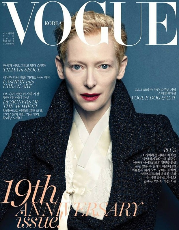 Vogue Korea August 2015 Tilda Swinton by Hong Jang Hyun