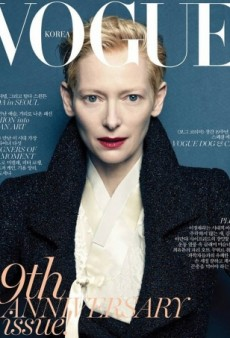 We Love The Simplicity of Tilda Swinton's Vogue Korea Cover (Forum Buzz)