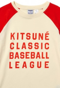 Reebok Creates Alternative 'Baseball League' with Maison Kitsuné