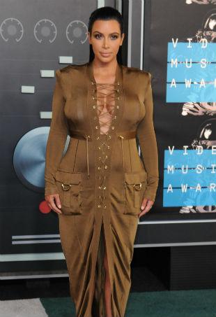 Kim Kardashian website