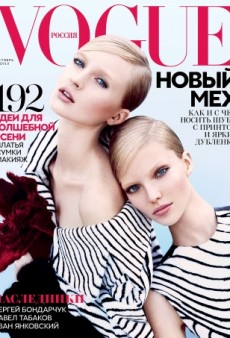 BFFs Nastya Sten and Sasha Luss Star on Vogue Russia's Sublime October Cover (Forum Buzz)