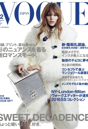 Vogue Japan December 2015 : Freja Beha Erichsen by Patrick Demarchelier
