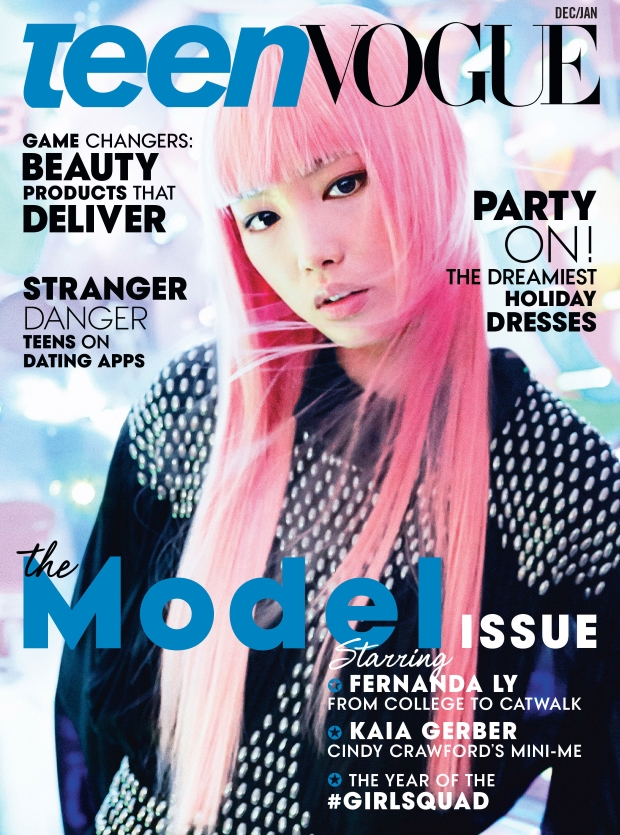 Teen Vogue December 2015/January 2016 : Fernanda Ly by Daniel Jackson