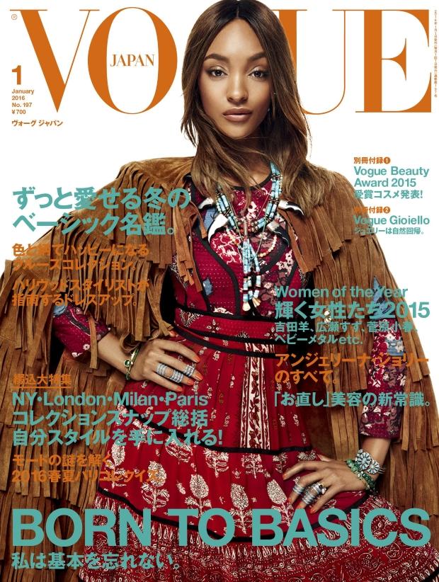 Vogue Japan January 2016 : Jourdan Dunn by Giampaolo Sgura