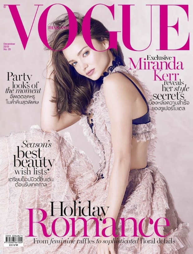 Vogue Thailand December 2015 : Miranda Kerr by Russell James