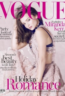 Miranda Kerr's Romantic Vogue Thailand Cover Gets Our Seal of Approval — Mostly (Forum Buzz)