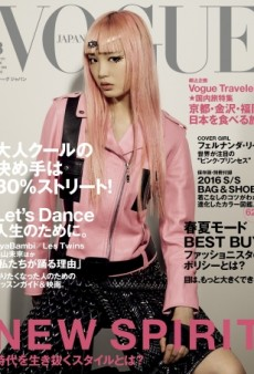 Was This Vogue Japan Cover Starring Fernanda Ly Shot Backstage at the Louis Vuitton Show? (Forum Buzz)