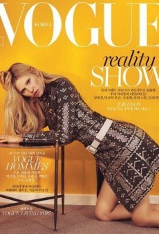 Vogue Korea and Lara Stone Take a Risk With an Unconventional Cover for March (Forum Buzz)