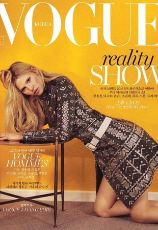 Vogue Korea March 2016 : Lara Stone by Emma Tempest