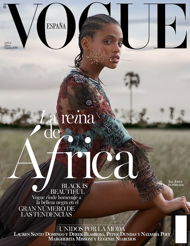 Vogue España March 2016 : Aya Jones by Nico Bustos