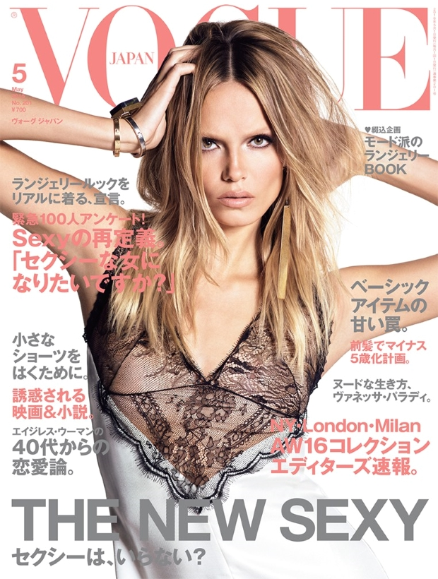 Vogue Japan May 2016 : Natasha Poly by Luigi & Iango