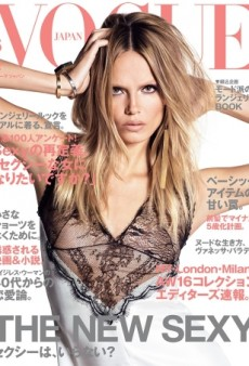 Natasha Poly Nails 'The New Sexy' for Vogue Japan (Forum Buzz)