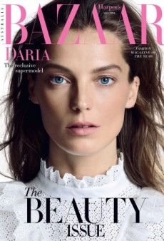 Aussie vs. British Harper's Bazaar: Which Mag Did Daria Werbowy Best? (Forum Buzz)
